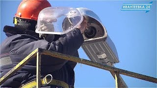 Замена ламп в уличных фонарях на энергосберегающие