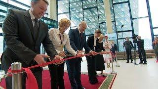 Дворец гимнастики торжественно открыли в Минске
