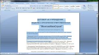 регистрация ооо(Видеокурс регистрация ООО., 2014-02-21T22:46:29.000Z)