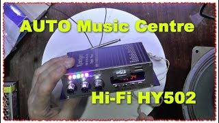 HY502 Авто усилитель приёмник usb fm sd MP3 прибамбас Обзор и Тест