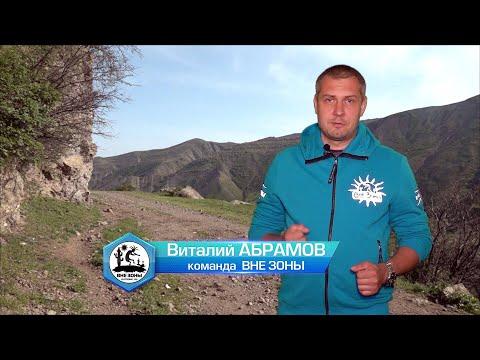 Армения - горная страна | Вне зоны | HD