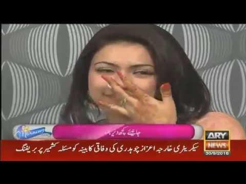 Muhammad Aamir's Wife Telling Her...