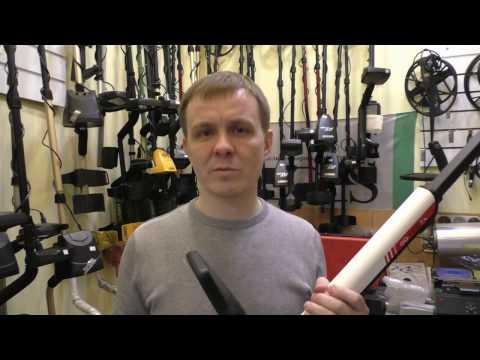 Металлоискатели, металлодетекторы, кладоискатели: купить