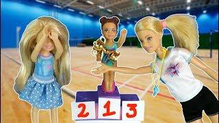 Исключили из Спортивной Школы Мультик Куклы #Барби Школа Гимнастика Для девочек