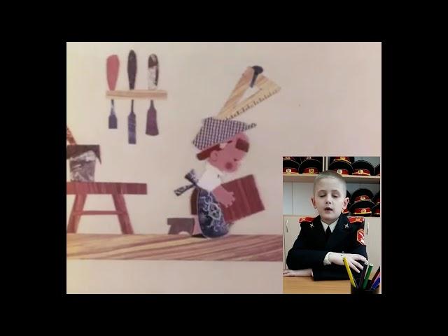 Изображение предпросмотра прочтения – ЯрославСтародубов читает произведение «Что такое хорошо и что такое плохо» В.В.Маяковского