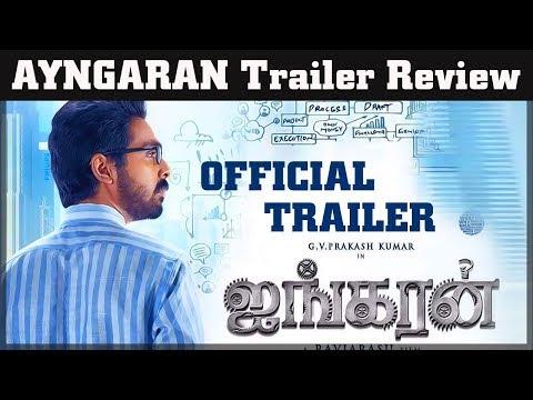 Ayngaran Trailer Review | G.V. Prakash Kumar | Raviarasu | Mahima Nambiar