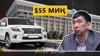 Азиз Суракматов деген ким? \\ 27.07.2018 \\ Апрель ТВ