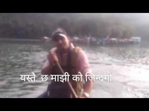 majhi dai pokhara fewa taal ko