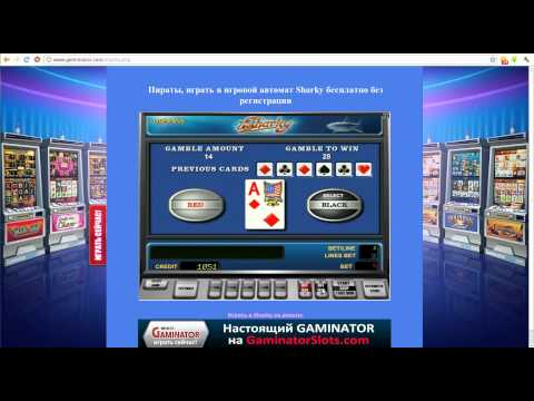 Powered by dle онлайн флэш игровые автоматы бесплатно игровые автоматы руб детские