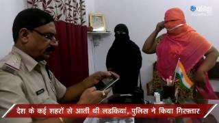 Exclusive Video   High profile sex Racket busted   Call girls used to fix rates on whatsapp