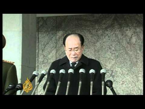 North Korea names new 'supreme leader'