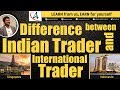 Difference between Indian Trader and International Trader (Singapore/Indonesia)