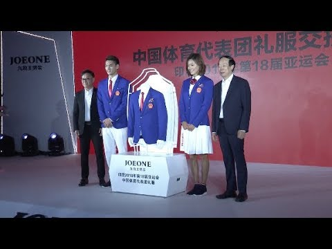 Team China Goes Blue For Jakarta Asian Games
