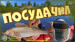 Зачетный судак на дешевую блесну. Река Волхов • Русская рыбалка 4