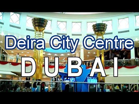 Deira City Centre Dubai  ديرة سيتي سنتر في دبي