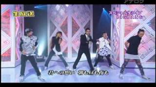 [HQ](090704) BigBang on Campus Night Fuji My Heaven
