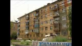 Академия домового управления. Народный контроль в ЖКХ