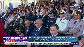 هند النعساني: ثورة يوليو أنقذت مصر من الظلام ووضعتها على المسار الصحيح.. فيديو