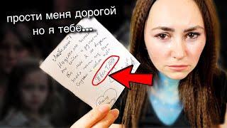 Чемодан С Аукциона \ Нашла Письмо Солдату