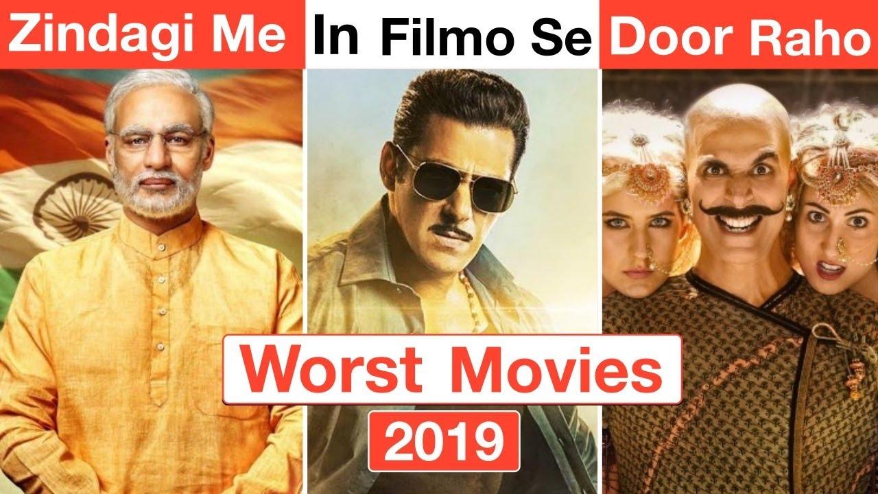 Download 10 Worst Bollywood Movies Of 2019 | Deeksha Sharma