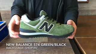 NB 574 Green Black