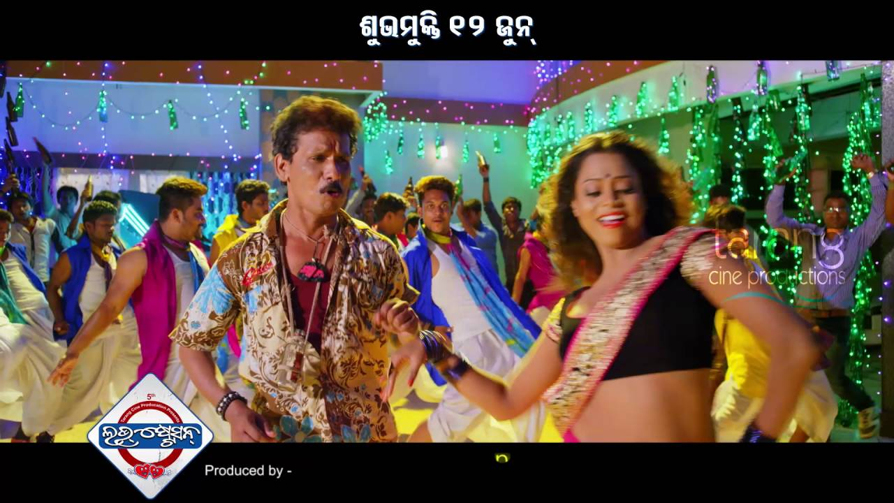 Odia film hd video song
