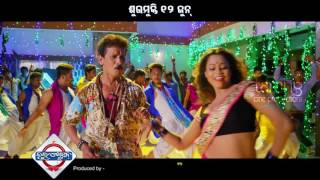 love station odia movie twinkle twinkle hd video song babushan elina papu