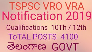 TSPSC VRO VRA NOTIFICATION 2019 ( any doubt see description) TELANGANA