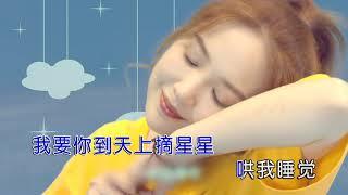 【熱門歌曲】周晏伊 - 9277(高清1080P)KTV原版