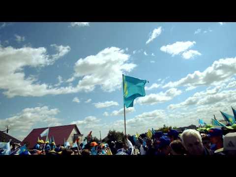 День Государственной символики  Республики Казахстан [ОК]