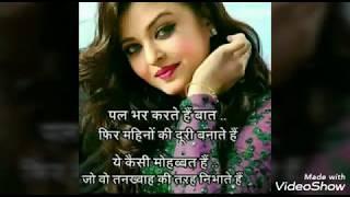 Yaad Teri Aati Hai Mujhe Tadpati