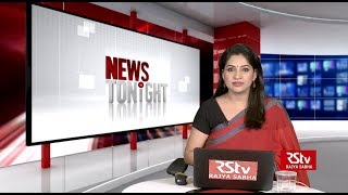 English News Bulletin – November 16, 2019 (9 pm)