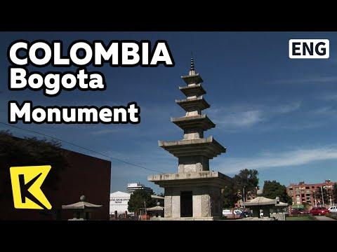 【K】Colombia Travel-Bogota[콜롬비아 여행-보고타]6.25 전쟁 참전 기념탑/Monument/Korean War/Military Academy