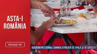 Asta-i Romania (21.07.2019) - Editie COMPLETA