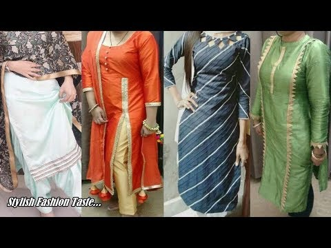 Boutique Suit Design Punjabi Suit Design For Women Punjabi Boutique Suit Image Youtube