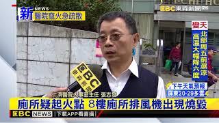 Publication Date: 2019-11-25 | Video Title: 最新》仁濟醫院早上突火警 緊急疏散近300人