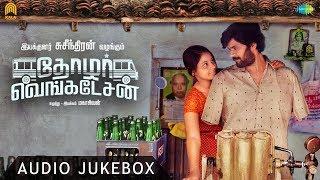 Thozhar Venkatesan Audio Jukebox HD | Harishankar, Monica Chinnakotla | Mahashivan | Sagishna