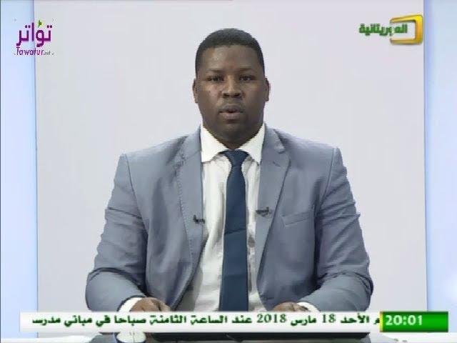 القيادة العامة للجيوش تصدر بيانا حول إصابة أحد المنقبين اقتحمت سيارته المنطقة العسكرية المغلقة