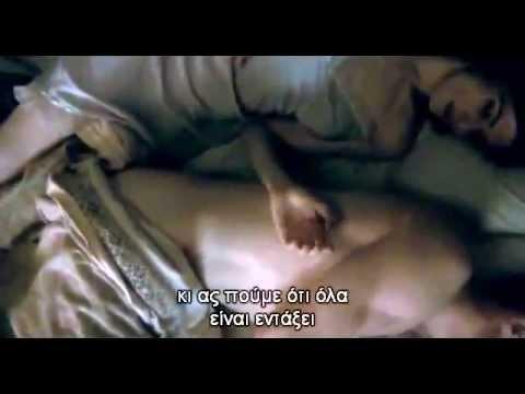 Deep Blue Sea (2011) - Helloween - Μια ιστορία που δεν ήταν σωστή
