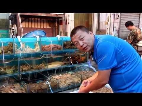 A Taste of Dalian 大连味道