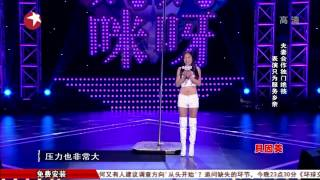 【HD video】super diva《妈妈咪呀》第二季20140426高清完整版:90后辣妈齐抢镜 破产家庭令张柏芝感动流泪