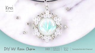 【UV レジン】ドライフラワーを使って、DIYブレスレットチャーム〜♪UV Resin - DIY Bracelet Charm with Dried Flower.