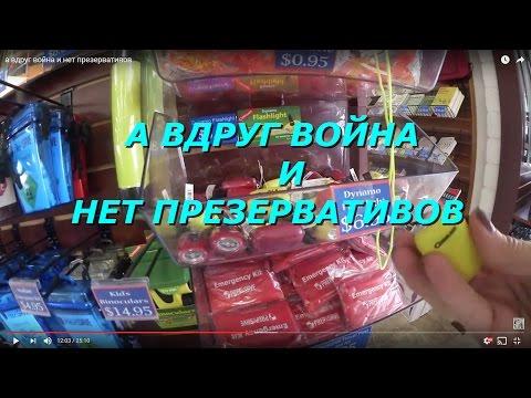 Купить молоко белорусское, молочные продукты из Белоруссии