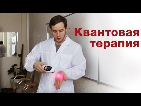 Растяжение связок колена (лечение) — SportWiki энциклопедия