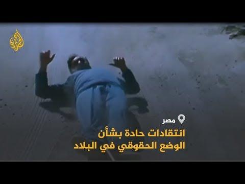 ???? بين التعذيب والترفيه.. هل نجح إعلام مصر بتلميع حال السجون؟  - نشر قبل 21 ساعة