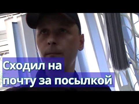 Приказ это внутренний закон | Почта России.