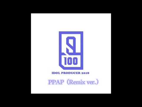 PPAP (Remix ver.) -  Idol Producer [Audio] Teem A