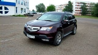 2009 Acura MDX. Start Up, Engine, and In Depth Tour.