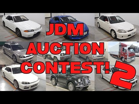 JDM Auction Contest 2! (Weekly Picks 064 - 04 Apr 18)