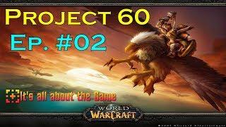 Проект Wow 60 Виклик 11 - 17